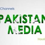 Advertise In Pakistan